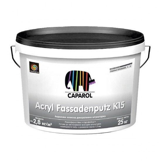 Capatect Standard Acryl Fassadenputz K15 (В1)