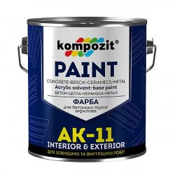 Фарба для бетонних підлог Kompozit AK-11